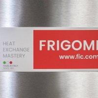 FIC S.p.A. produce refrigeratori per l'industria casearia